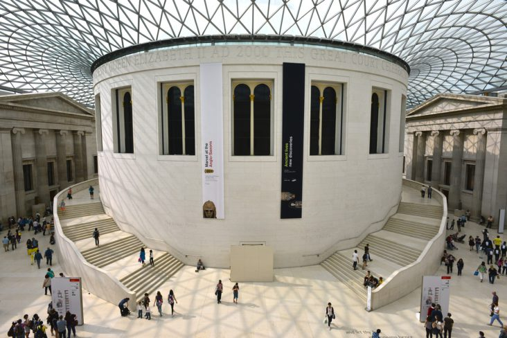 The reading room at the British Museum.