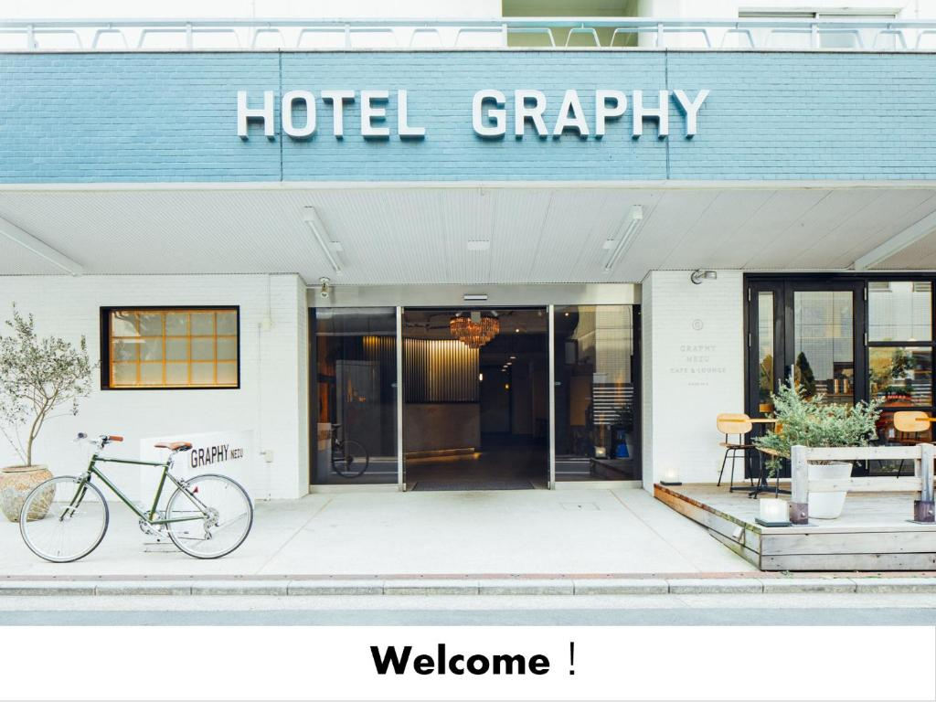 The Hotel Graphy Nezu, one of the hotels near the University of Tokyo.