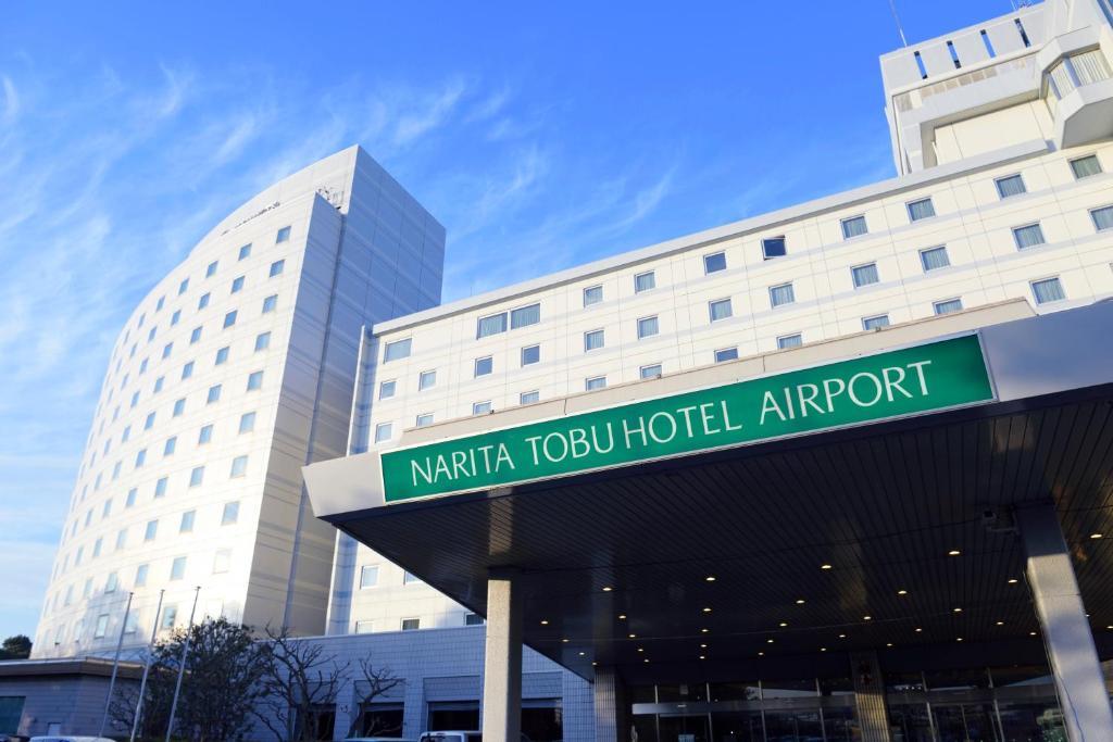 The Narita Tobu Hotel Airport, one of the hotels near Narita Airport in Tokyo, Japan.