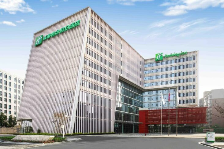 The Holiday Inn Chengdu Airport, one of the hotels near Chengdu Airport in China.