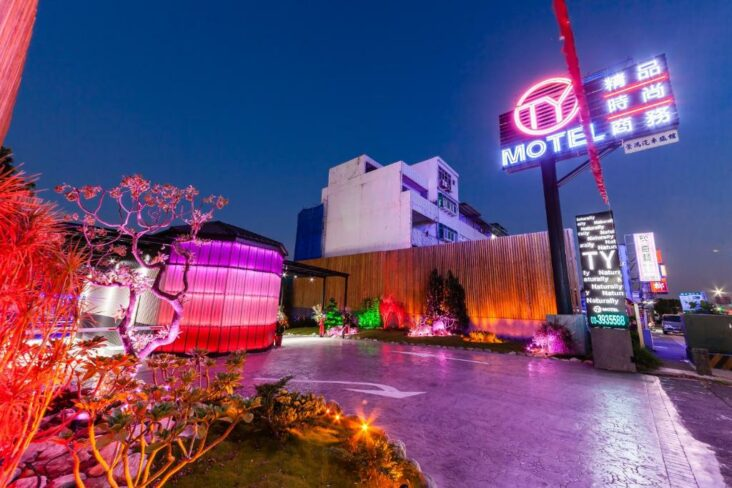 The TY Motel, one of the hotels near Taoyuan Airport in Taipei, Taiwan.